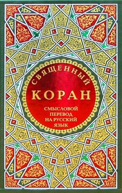 http://golosislama.ru/uploads/images/gi/2013/09/4a6bb64e7ef26bc80a609587f2b5d3ae.jpg