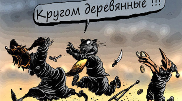 Рубль і фондовий ринок Росії впали через анонс нових санкцій США - Цензор.НЕТ 8552