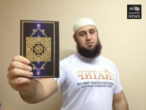 Пропавший в Крыму мусульманин Абу Юсуф был похищен - ГолосИслама.RU