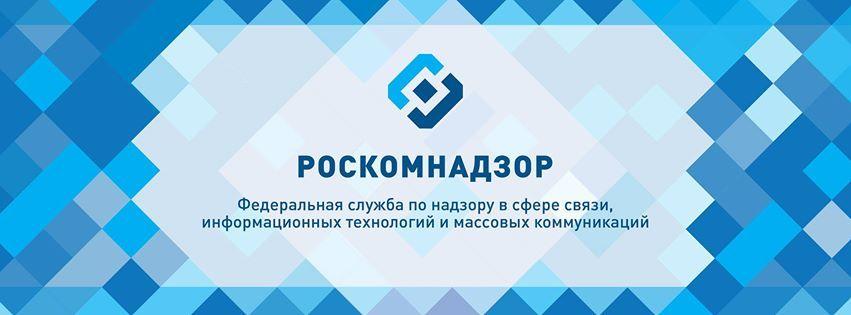Борьба Google с новостными сайтами России и допинговый скандал WADA - единая цепочка?