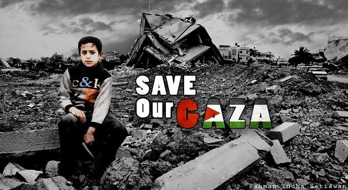 СМИ проинформировали обударе ВВС Израиля посектору Газа