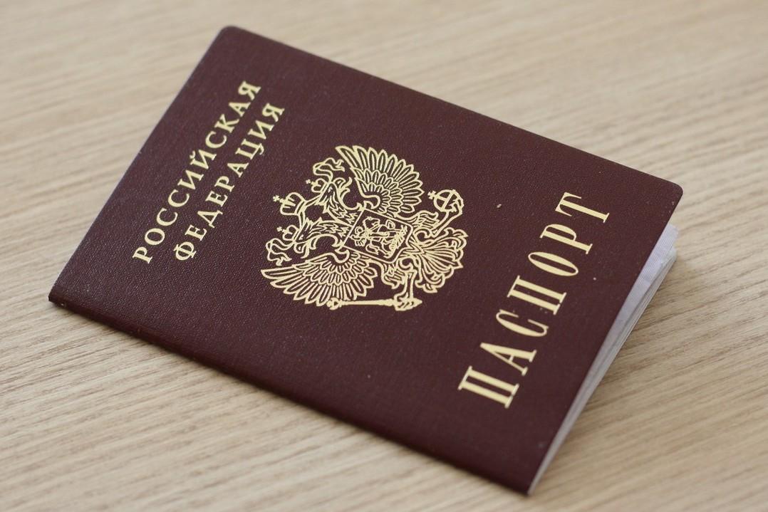 Инн без гражданства