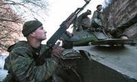Бой на юге Чечни: потери с обеих сторон