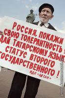 Обращение к гражданам РФ по поводу выборов в Государственную Думу РФ в декабре 2011г