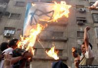 """""""Братья мусульмане"""" в Египте: Мы не признаем Израиль, и договор с ним - под вопросом"""