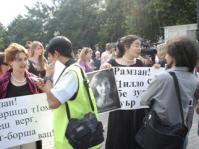 Amnesty International: в Чечне началась новая волна угроз и преследований правозащитников