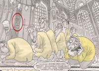 Турецкого карикатуриста накажут за отрицание Бога