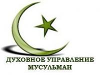 В Красном Куте открылся отдел с исламской атрибутикой