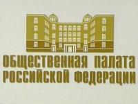 Общественная палата РФ об убийстве Садикуллаха Ахмедова