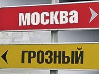 Судьба русских, которые вернулись в Чечню