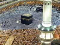 Во время Рамадана YouTube будет вживую транслировать намазы в Мекке