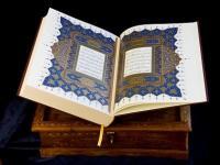 Музею в Казани подарили уникальный Коран, написанный от руки