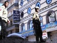 В Йемене армия расстреляла протестующих