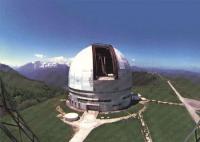 На строительство обсерватории в Карачаево-Черкесии будет выделено 1,3 млрд рублей за два года