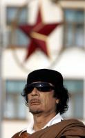 Завещание Каддафи
