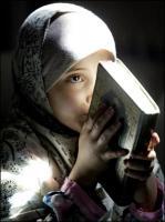 Запретить хиджаб и изучение ислама