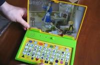 Создан ноутбук для обучения крымско-татарских детей