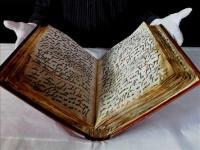 В Британском музее будет выставлен самый древний список Корана