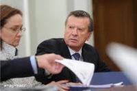 Из России вывезли триллион рублей