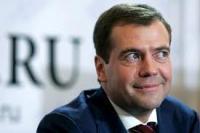 Медведев предложил лишать вузы аккредитации за «пропаганду экстремистских ценностей»