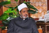 Принят законопроект о выборах шейха аль-Азхара
