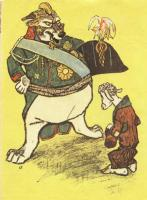 """Из басни Крылова. Волк и ягненок: """"Ты виноват уж тем, что хочется мне кушать. Сказал и в темный лес Ягненка поволок"""""""