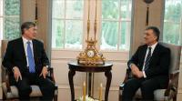 Киргизия делает предложение Турции