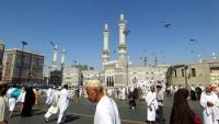 Ежедневно в Заповедной мечети Мекки 5 тысяч человек будут получать обед