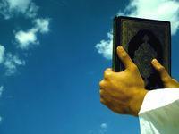 Маори Новой Зеландии принимают ислам