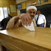 Президентская гонка в Египте стартует в середине апреля