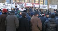 В Дагестане отменен митинг оппозиции