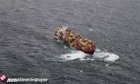 Судно с мигрантами затонуло у берегов Ливии