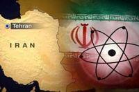 США признали ядерные права Ирана