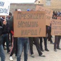 В Дагестане селяне вышли на митинг