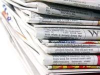 Таджикистан давит независимую прессу