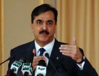 Поддержка пакистанского правительства
