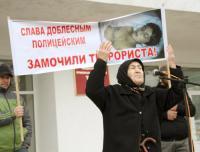 Минюст Дагестана: уведомление о проведении в Махачкале митинга против произвола силовиков не поступало
