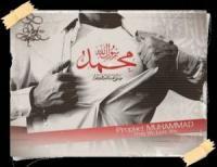 Лучший из всех – Пророк Мухаммад (мир ему и благословение)