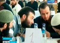 В Моздокском районе соревновались в знании Ислама