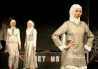 Мастер-класс для мусульманок