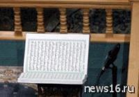 Слабовидящим казанцам читать Коран помогает электронная ручка