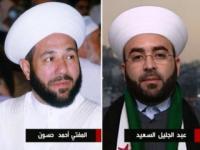 Улемы просят лишить муфтия Сирии звания выпускника Аль-Азхара