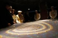 В Афганистане создан самый большой Коран