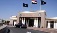 Слушания по делу Мубарака отложены на неделю