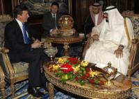 Визит Дэвида Кэмерона в Саудовскую Аравию