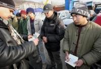 Путин ужесточает регистрацию мигрантов