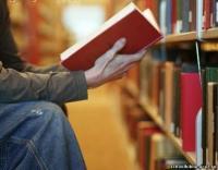 Новые книги в мусульманской библиотеке