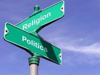 Место политики в религии