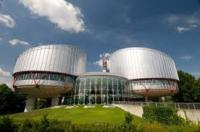 ЕСПЧ ждет от РФ разъяснений в связи с запретом исламских книг