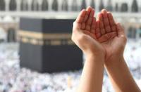 Уважаемые братья и сёстры, имамы мечетей!